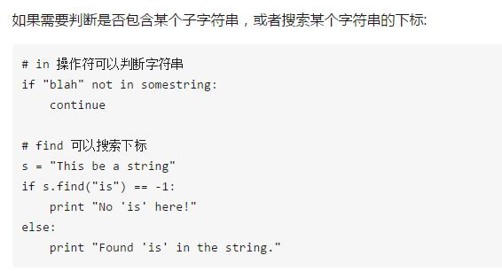 这是我见过最全面的Python语法合集!你见过比这还全的?我吃了!