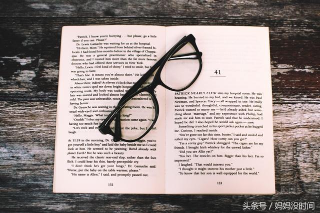 看书慢,容易忘?3个方法让你的阅读效率立马翻倍