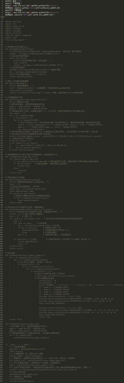 几行Python代码,爱上Python编程!