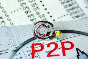 终于有人把P2P、P2C 、O2O 、B2C、B2B、 C2C讲清楚了,不懂得看看