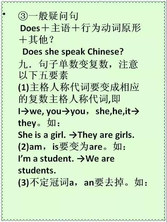"""俞敏洪坦言:""""死学""""英语3年,不如啃透这20张图片,胜过10个补习班"""