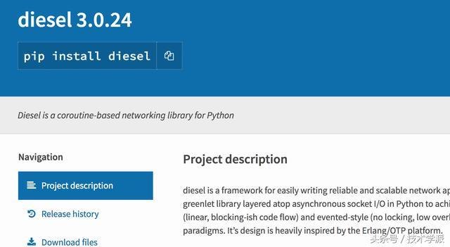 目前最受欢迎的12个Python开源框架,你用过几个?