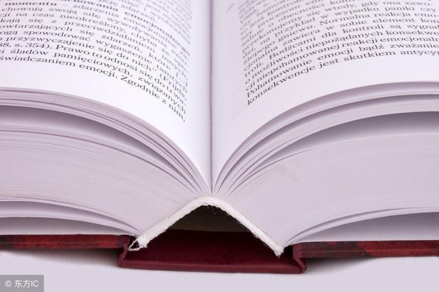 读书开悟:读书十二法