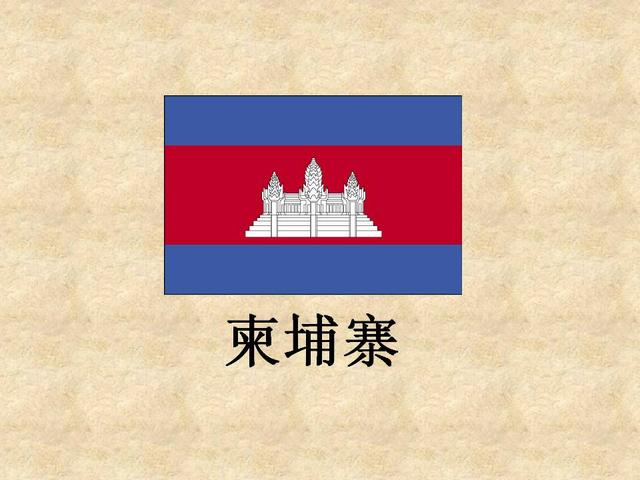 涨知识|世界各国国旗大全(包括230个国家与地区)