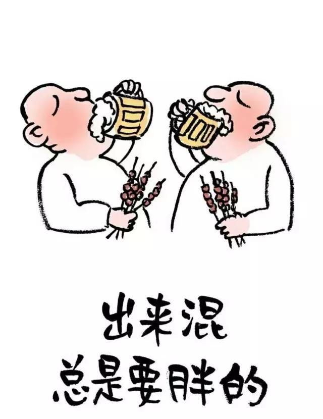 最毒幽默毒鸡汤,不过如此(心塞!)