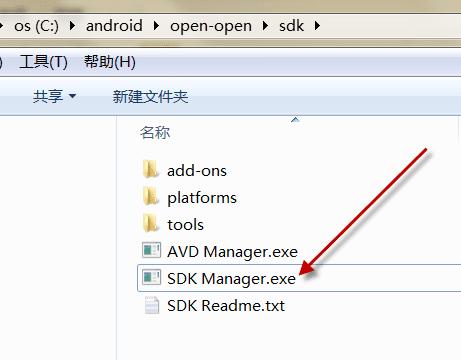 Android Studio2.0 教程从入门到精通Windows版 - 安装篇