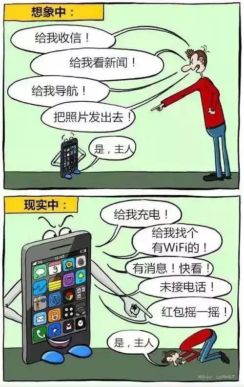 手机正在毁灭我们,每一张照片都触目惊心,尤其倒数第8张!