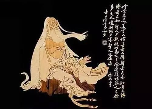 《鬼谷子》全文及译文