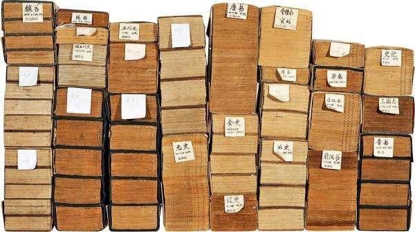 4000万字的《二十四史》,浓缩为这70句,建议全部背诵