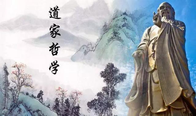 """中国哲学简史:""""无为无不为""""道家"""