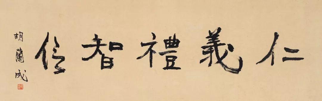 中华上下5000年经典知识大全,值得收藏!