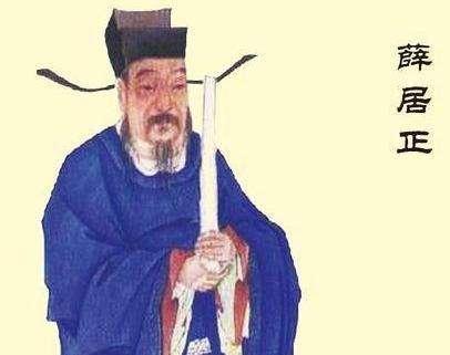 《势胜学》原文及译文
