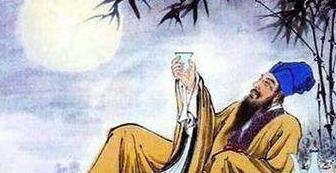 《官术经》全文及译文,道尽官场,说破权术,值得收藏