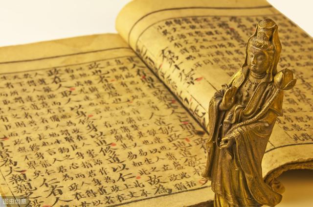 欲知天下事,须读古人书!这些古训,把做人的道理都说透了