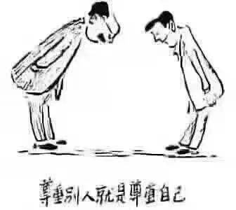 生活换位思考,珍惜才配拥有!(建议收藏)