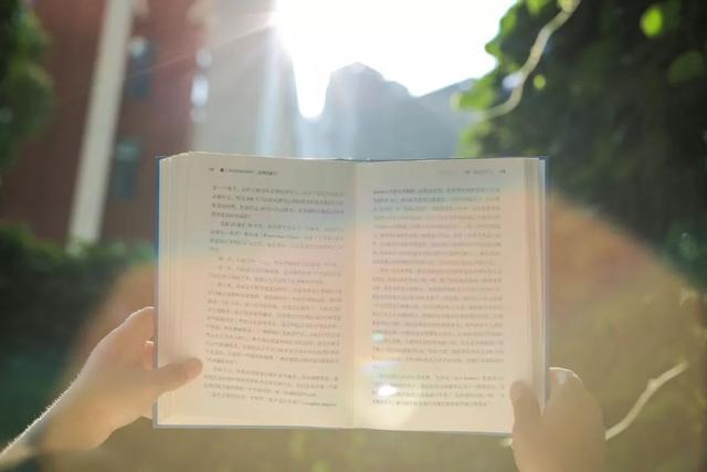 你若读书,生活处处有诗意