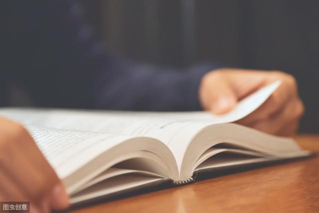 曾国藩一生爱书,他的这5点读书方法,想来定会对大家有所启发