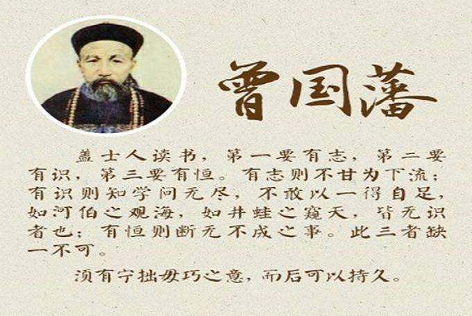 《败经》原文及译文(收藏)