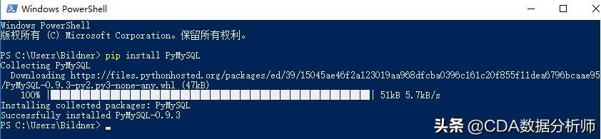 Python连接MySQL数据库方法介绍(超详细!手把手项目案例操作)